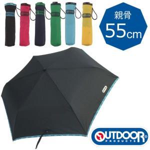 送料無料 傘 キッズ 折りたたみ傘 OUTDOOR アウトドア 55cm 傘 カサ 折りたたみ傘 軽量 メール便 rainbunker