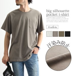 メンズ Tシャツ 半袖 カットソー 無地 ビッグシルエット ビッグT|rainbunker