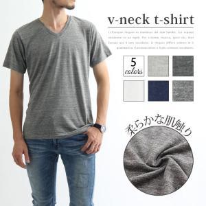 Vネック 半袖Tシャツ メンズ トップス カットソー インナー 無地 シンプル tシャツ アンダーウェア|rainbunker