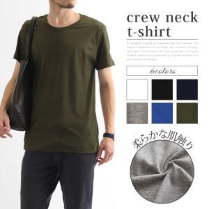 クルーネック 半袖Tシャツ メンズ トップス カットソー インナー 無地 シンプル tシャツ アンダーウェア|rainbunker