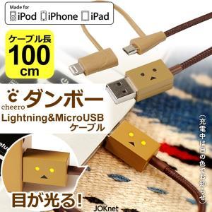 ライトニングケーブル Lightningケーブル USBケー...