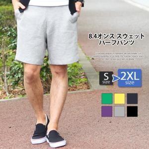 S〜2XLの5サイズ展開で男女問わず着用出来るサイズ感! シンプルデザインで合わせやすい  サイズ(...