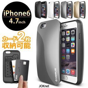 送料無料 Phone6 ケース VERUS PEBBLE カードケース 搭載 プラスチック TPU ハードケース メール便  即納 rainbunker