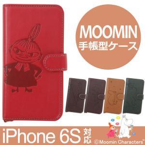 送料無料 MOOMIN ムーミン iPhone6s 手帳型ケース スマホケース アイフォン iPhone 6 6s リトルミイ スマホカバー メール便 即納 rainbunker