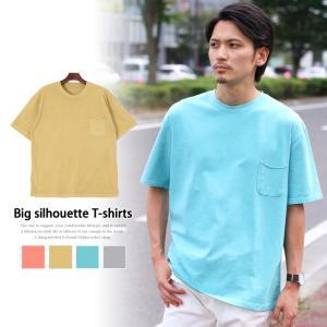 レディース トップス カットソー インナー ティーシャツ Tシャツ ユニセックス 男女兼用 無地 ゆったり 大きめ 大きいサイズ ビッグシルエット セール|rainbunker