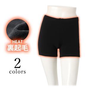 薄手の生地で温もりをしっかりキープしてくれる裏起毛インナーパンツ  サイズ感のポイント この商品は、...