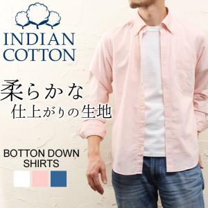 インディアンコットン オックスフォード ボタンダウンシャツ メンズ トップス インナー 長袖 カジュアルシャツ 無地 シンプル 大人 アイビー|rainbunker