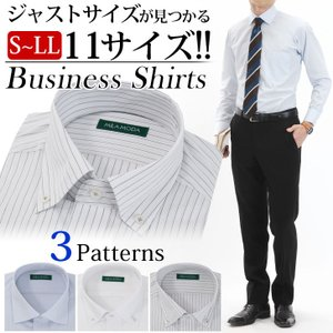 メンズ ワイシャツ Yシャツ 長袖 形態安定 長袖ドレスシャツ セミワイド ボタンダウン ビジネスシャツ 父の日 プレゼント