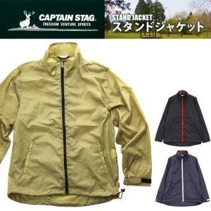 送料無料 CAPTAIN STAG キャプテンスタッグ スタンドジャケット メンズ トップス アウター ブルゾン ジャージ ジャンパー 即納 rainbunker