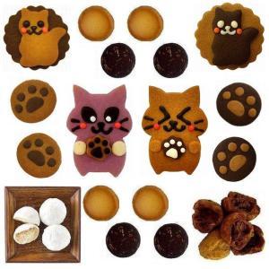 【商品内容】  ネコクッキー(バニラ・紫イモ)各1枚(約5cm×7.5cm)  猫ビスケット1枚(直...