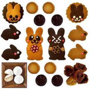 【商品内容】  ウサちゃんクッキー(バニラ・ココア)各1枚(約4.5cm×8.5cm)  ウサギビス...