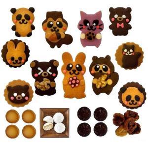 【商品内容】 動物クッキー(リス・ウサギ・タヌキ・ネコ・クマ)各1枚(約4.5cm×7cm) 動物ビ...