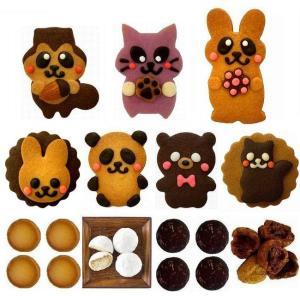【商品内容】  動物クッキー(リス・ウサギ・ネコ)各1枚(約4.5cm×7cm)  動物ビスケット(...