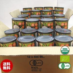 ココナッツミルク オーガニック400ml 24缶セット COCONUT MILK|rainforest-herbs