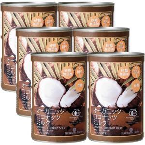 ココナッツミルク オーガニック400ml 6缶セット