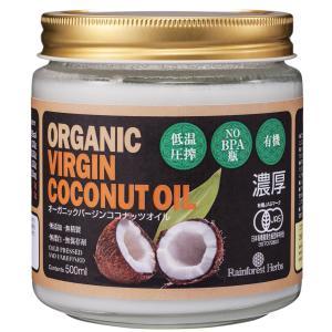 油を搾る前に完全に乾燥させる事なく水分を飛ばすことでラウリン酸の含有率を高 め、甘く芳ばしく香りに仕...