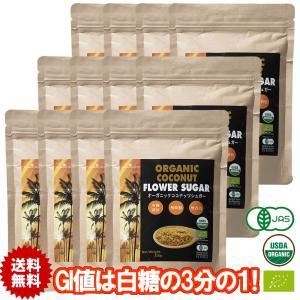 ココナッツシュガー 有機JASオーガニック  350g 12袋 COCONUT SUGAR|rainforest-herbs