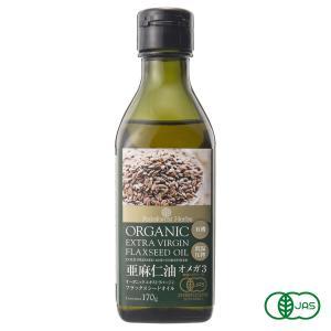 ニュージーランドの豊かで広大なオーガニック農園で栽培され、厳格な基準に適合した亜麻の種(フラックスシ...