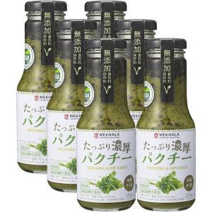 たっぷり濃厚パクチードレッシング&ディップソース 250ml 6本 タイ産 パクチーソース 無添加 香菜 phakchi ビーガン VIEGAN|rainforest-herbs