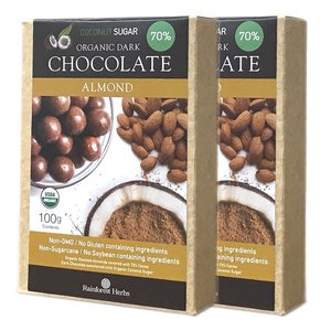 アーモンドチョコボール 100g 2個 カカオ70% ココナッツシュガー30% ペルー産 ナッツ チ...