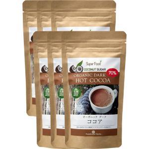 有機JASオーガニック ダークココア カカオ70% 有機ココナッツシュガー配合 100g 6袋|rainforest-herbs