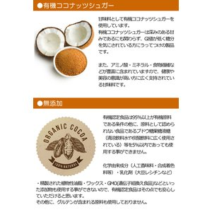 チョコレートチップ ペルー産有機カカオ70% クーベルチュールチョコレート 有機ココナッツシュガー 500g 1袋 有機JASオーガニックダーク クール便|rainforest-herbs|05