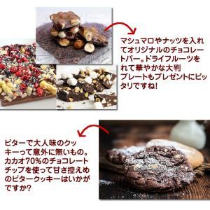 チョコレートチップ ペルー産有機カカオ70% クーベルチュールチョコレート 有機ココナッツシュガー 500g 1袋 有機JASオーガニックダーク クール便|rainforest-herbs|07