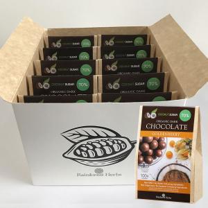 原料にはJAS認定の有機カカオマス・有機ココナッツシュガー・有機ココアバター・有機ココアパウダーを使...