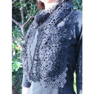 手編み タティングレース スカーフ ブラック|rainforest