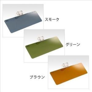 偏光大型(特大)カーサンバイザー ポラスカイシールド PolaSky Sealed グレー|rainyblues