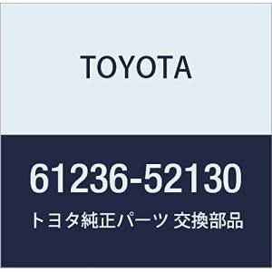 TOYOTA (トヨタ) 純正部品 アシストグリップ ブラケット ポルテ/SPADE 品番61236-52130|rainyblues