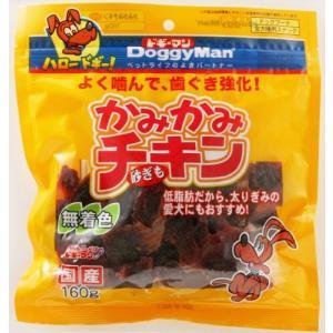 ドギーマン 犬用おやつ かみかみチキン 砂ぎも 犬用 160g|rainyblues