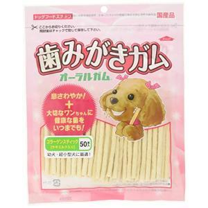 ダイワ 犬用おやつ 国産 歯磨きガム コラーゲンスティック ヤギミルク 幼犬 超小型犬 50本|rainyblues