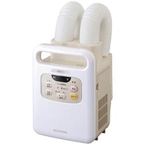 アイリスオーヤマ ふとん乾燥機 カラリエ ツインノズル KFK-W1-WP rainyblues