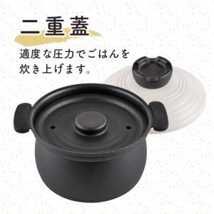和平フレイズ 炊飯鍋 ごはん おもてなし和食 17cm 2合炊 IH対応 軽量 アルミ製 RA-9761 rainyblues