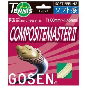 ゴーセン(GOSEN) コンポジット マスター II (テニス用) ナチュラル TS071-NA|rainyblues