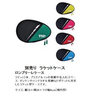ティーエスピー(TSP) 卓球 ラケット 貼り上がり ジャイアントプラス シェークハンド 200S (プラスチックボール 2個付き) 025|rainyblues