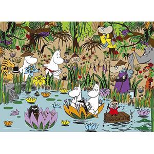やのまん ジグソーパズル ムーミン谷の仲間たち ジャングル・ムーミンバレー 500ピース (38x53cm)|rainyblues