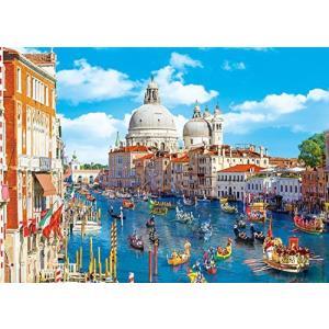 2000ピース ジグソーパズル パズルの超達人EX ヴェネツィアとその潟VIII イタリア スーパースモールピース(38x53cm)|rainyblues