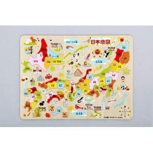 酒井産業 木製知育パズル日本地図(県別)シナ合板(シルク印刷)都道府県 知育玩具 遊び 学ぶ 楽しい|rainyblues