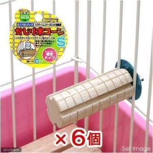 マルカン かじり木コーン S 6個|rainyblues