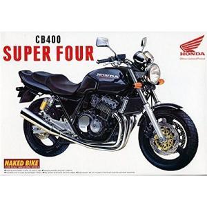青島文化教材社 1/12 バイクシリーズ No.9 ホンダ CB400SF プラモデル|rainyblues