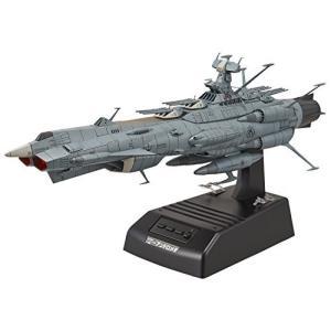 宇宙戦艦ヤマト2202 地球連邦 アンドロメダ級一番艦 アンドロメダ ムービーエフェクトVer. 1/1000スケール 色分け済みプラモデル|rainyblues