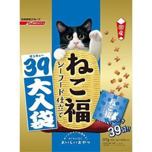 ねこ福 猫用おやつ シーフード仕立て 39大入袋 国産 フィッシュ 117g (3g ×39袋入)|rainyblues
