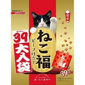 ねこ福 猫用おやつ ビーフ仕立て 39大入袋 国産 117g (3g ×39袋入)|rainyblues