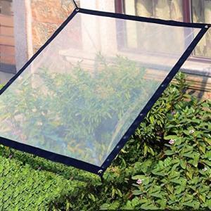 Sefod 日除け シェード 植物 日よけ 遮光 ガーデニング 透明 折りたたみ 簡単取り付け 防水 ベランダ 植物 野菜 猛暑対策 日対策|rainyblues