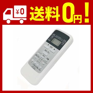 エアコン用リモコン fit for 東芝 WH-UB03NJ1 WH-UB03NJ WH-TA03E...