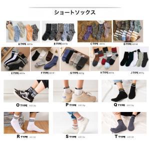 ショートソックス スニーカーソックス 靴下 5...の詳細画像2