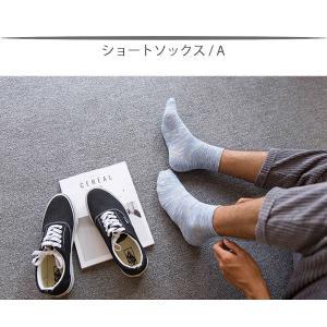 ショートソックス スニーカーソックス 靴下 5...の詳細画像3