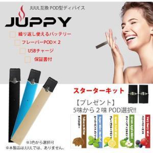JUUL 本体 互換 電子タバコ 軽量 カートリッジ スタータキット POD ケース 充電器 MOD...